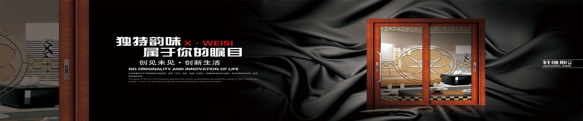广东轩RAYBET官网下载雷电竞下载官网有限公司有豪华raybetAPP,重型raybetAPP,衣柜门,厨卫平开门欢迎选购