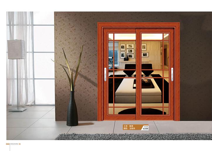 raybetAPP产品画册-广东轩RAYBET官网下载雷电竞下载官网有限公司